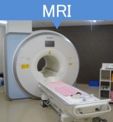 放射線科MRI